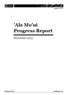 'Ala Mo'ui Progress Report: December 2015