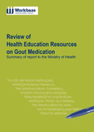 Cover image for gout medication review