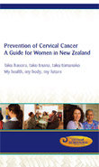 Prevention of Cervical Cancer - cover image.