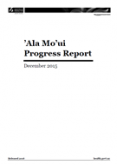 'Ala Mo'ui Progress Report: December 2015