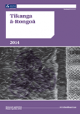 Tikanga ā-Rongoā cover